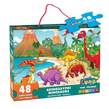 48 stukjes Dinosaurus Vloerpuzzel