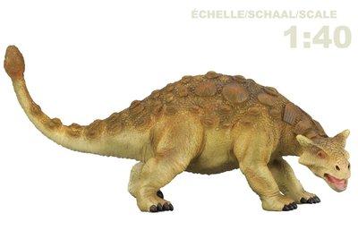 Ankylosaurus groot